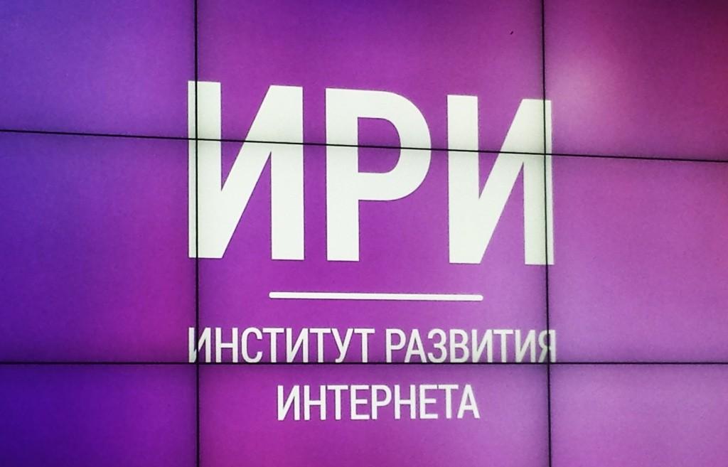ИрИ опроверг информацию о разработке предложений по рекламе алкоголя и лекарственных препаратов на телевидении