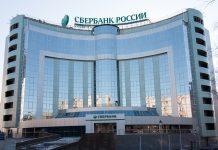Богатые россияне доверяют свои деньги, в основном, крупным банкам с госучастием