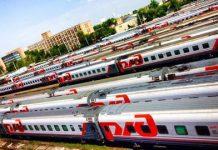 обнулить ставку НДС для поездов дальнего следования