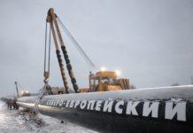 """Россия протягивает Европе руку в виде """"Северного потока"""" и мы должны эту руку схватить"""