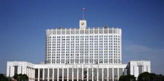 Органы исполнительной власти России проверят на умение работать во время войны