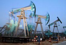 """Газпром нефть"""" протестировала на Петербургской бирже процедуру обмена биржевой фьючерсной позиции на физическую поставку."""
