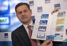 Выплаты соцпособий переведут в национальную систему платежных карт