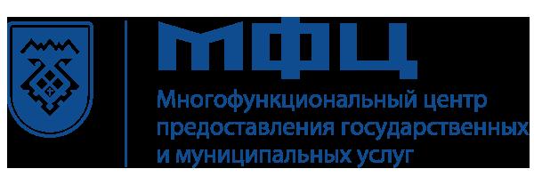 МФЦ расширят список государственных и муниципальных услуг