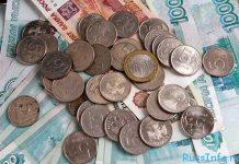 Реальные зарплаты в России снизятся на 13%