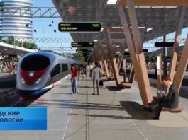 Городские технологии. Транспортное развитие Москвы