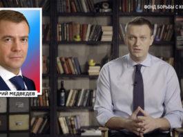 """Интервью Алексея Навального по расследованию """"Он вам не Димон"""""""