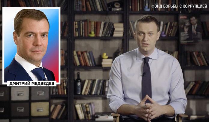 Интервью Алексея Навального по расследованию