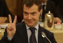 Отчеты фонды Медведева опубликовали отчеты за 2016 год.