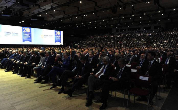 Гости Петербургского международного экономического форума