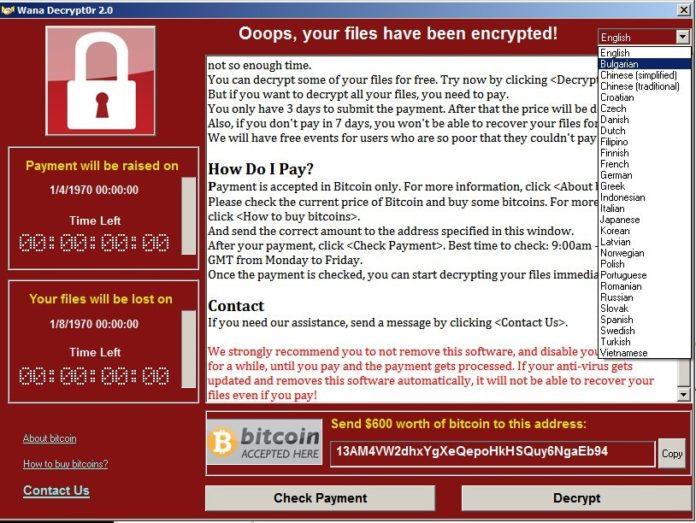 Новое оружие массового поражения - Вирус WannaCry