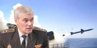 Обстановка между США и Россией накаляется