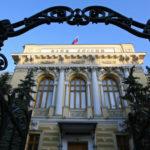 Политика слабой валюты тормозит рост производительности труда в России