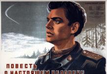 Советские детские книги теперь для взрослых