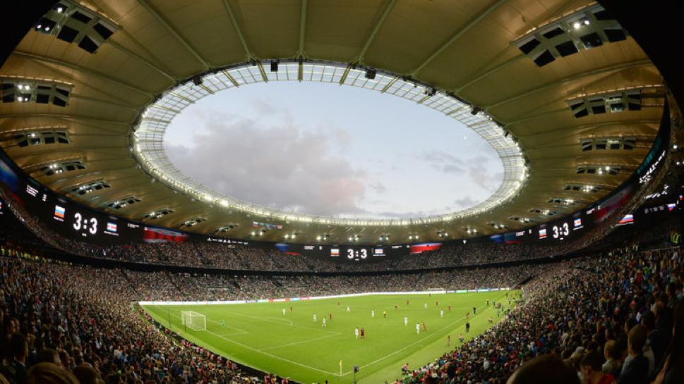 Вид на стадион Краснодара в матче Россия-Коста-Рика