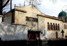 Во Львове ликвидирован Российский культурный центр