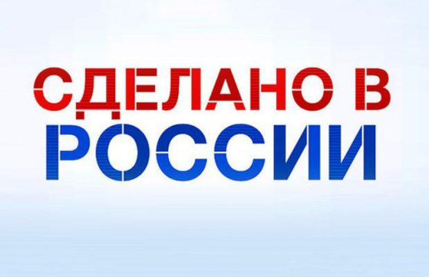 Сделать российские компании узнаваемым по всему миру брендом