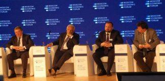 Состояние казны и бюджетное правило в рамках Международного экономического форума