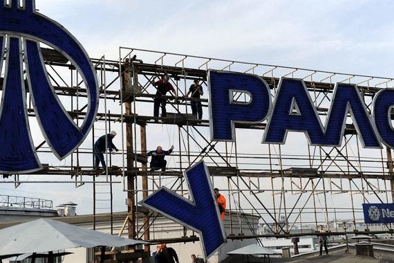 Аудиторам не понравилась отчетность «УралСиба»