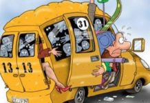 День общественного транспорта