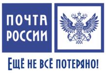 В Кремле переадресовали вопрос о новом главе «Почты России»