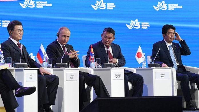 Итоги экономического форума