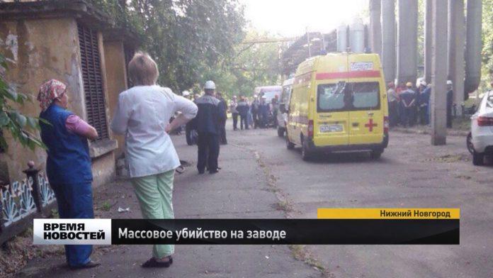 Кровавая драма на Горьковском автозаводе