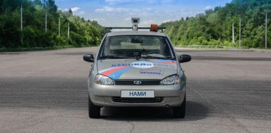 Первый российский беспилотный автомобиль