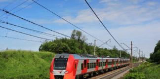 Московская железная дорога МЖД