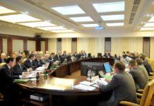 """Совет директоров """"Газпрома"""""""