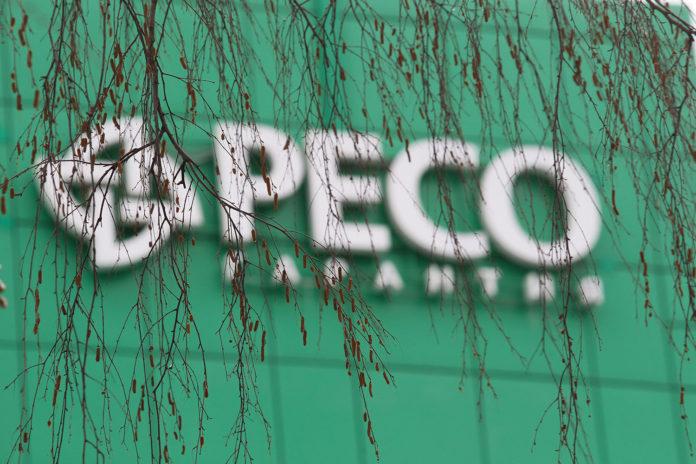 41 миллион рублей может выплатить компания