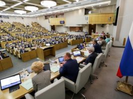 Госдума приняла законопроект о введении НДД