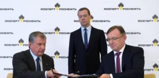 """""""Роснефть"""" впервые в своей истории проведет обратный выкуп акций"""
