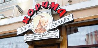 Арбитраж Москвы отказал налоговой в признании банкротами сети ресторанов