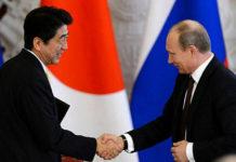 Российско-японские переговоры в Сабетте