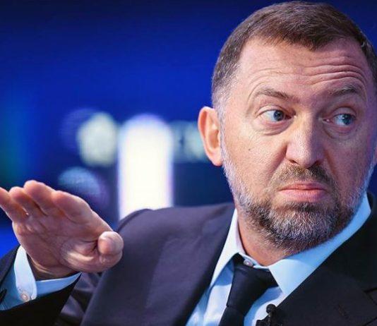 Сокращение доли Олега Дерипаски в холдинге En+ не гарантирует отмену санкций