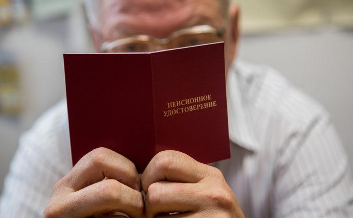 Повышение пенсионного возраста и финансовый рынок