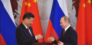 Россия и Китай активно развивают энергетическое сотрудничество