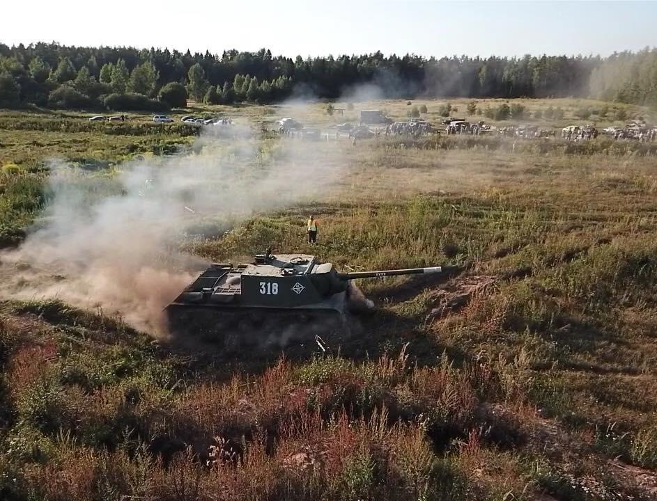 мотор войны