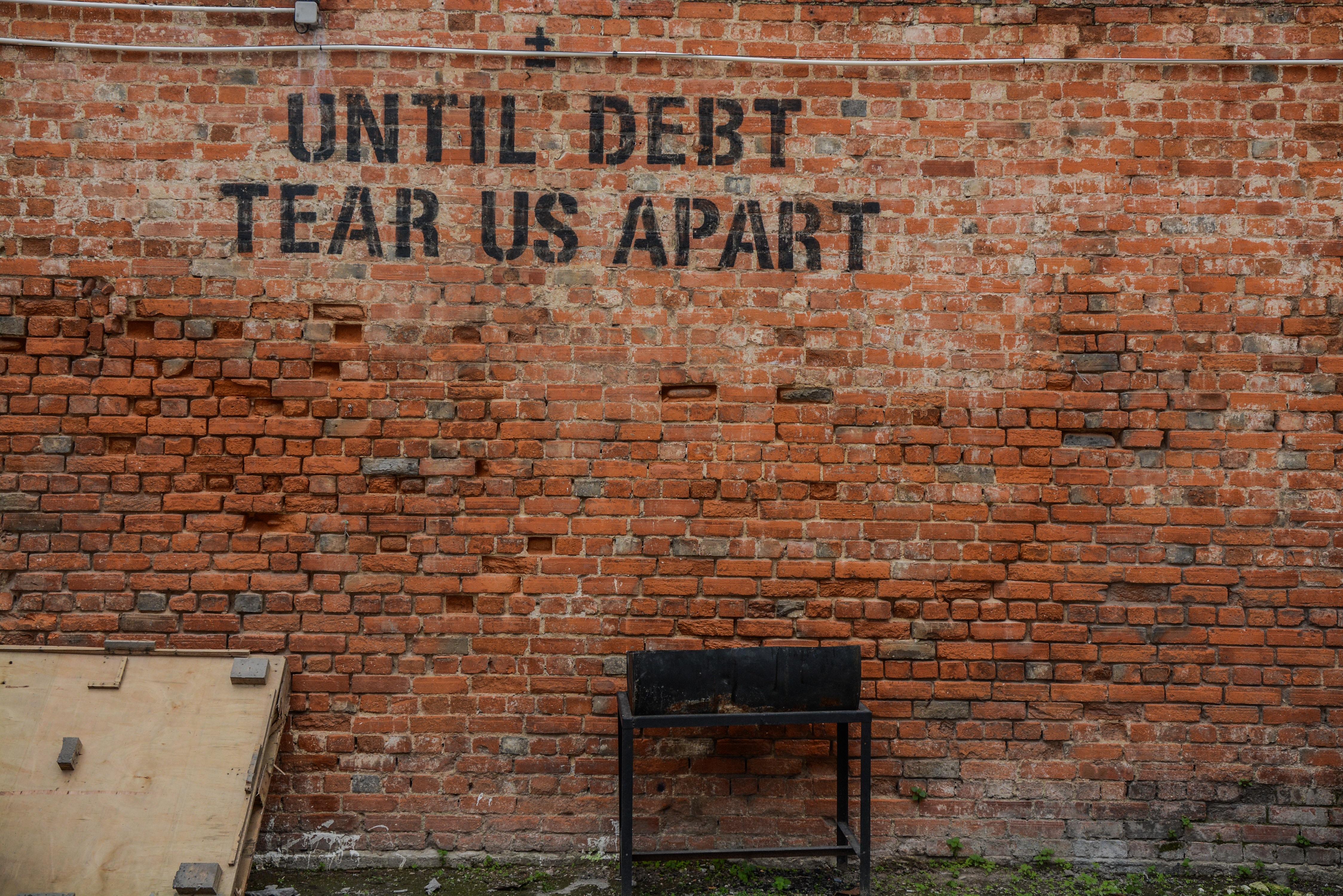 Законодательство о банкротстве снова меняется