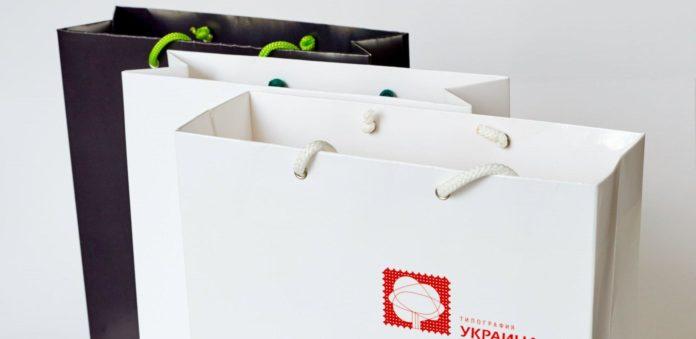 брендированные бумажные пакеты
